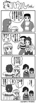 H_hauru007.jpg