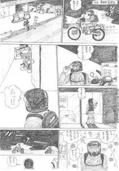 kof_manga2.jpg